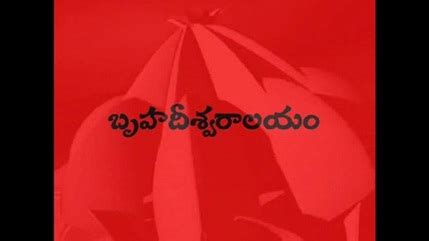 Essay on voters day in telugu